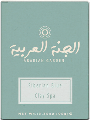 Siberian Blue Clay Spa