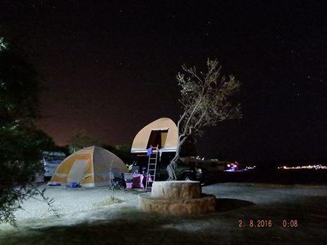 Karsten Croatia Camping