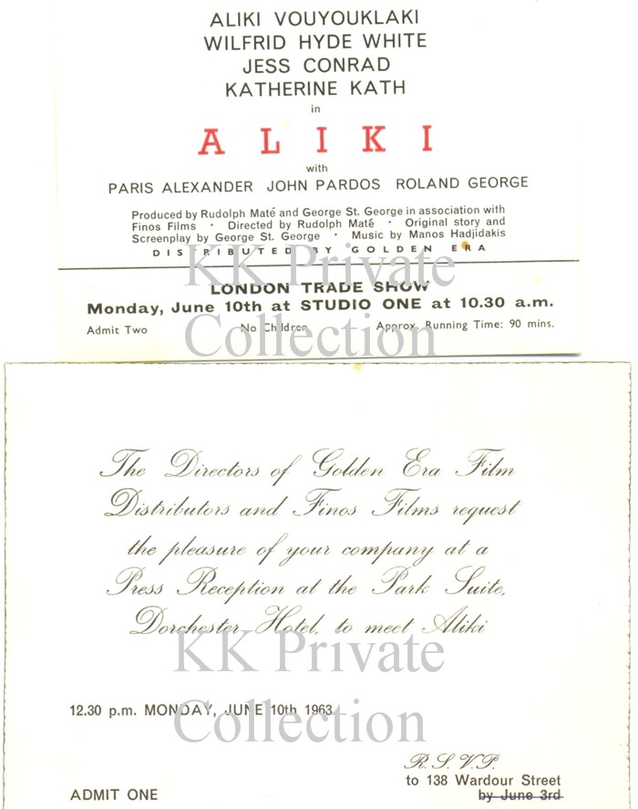 Katherine Kath Aliki Invitation