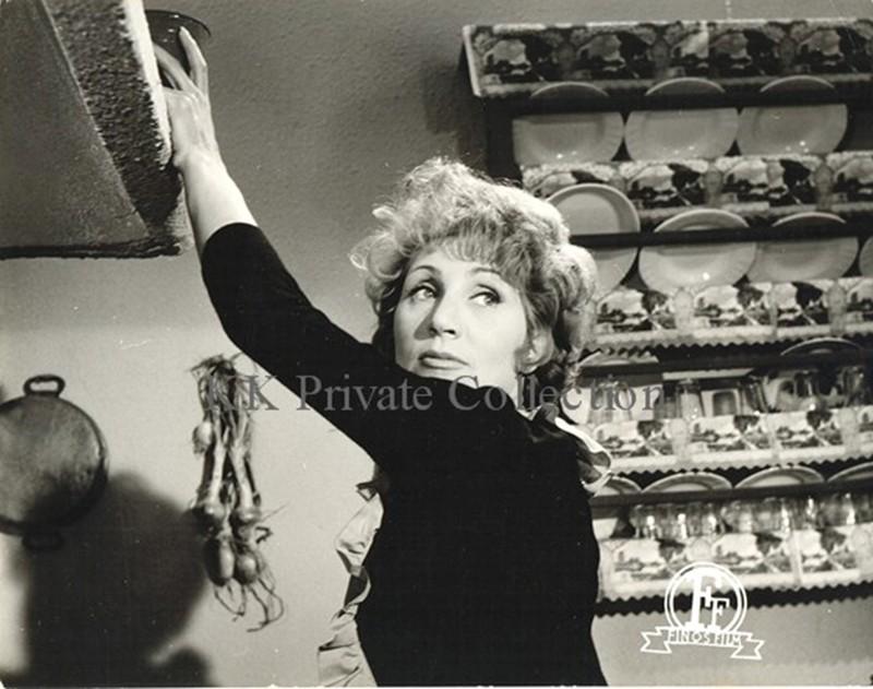 Katherine Kath 1962