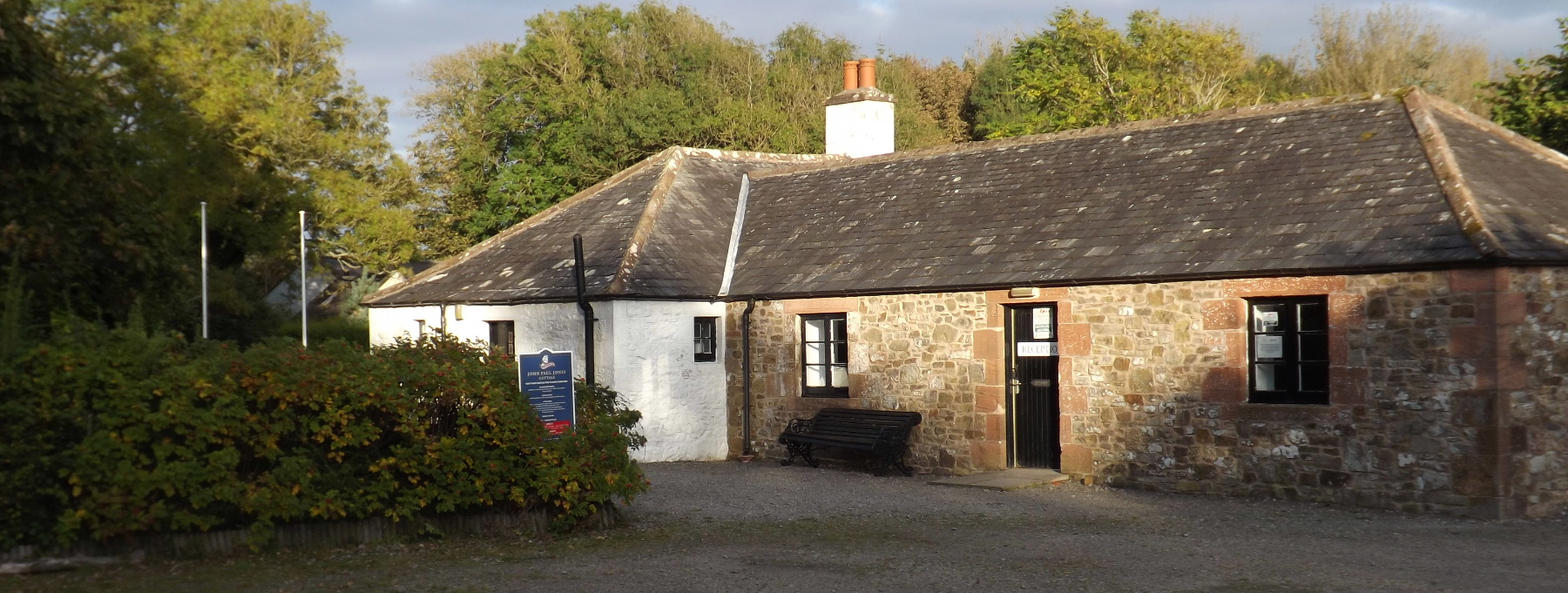 An external view of the cottage that was the birthplace of John Paul Jones and is now a museum charting his life