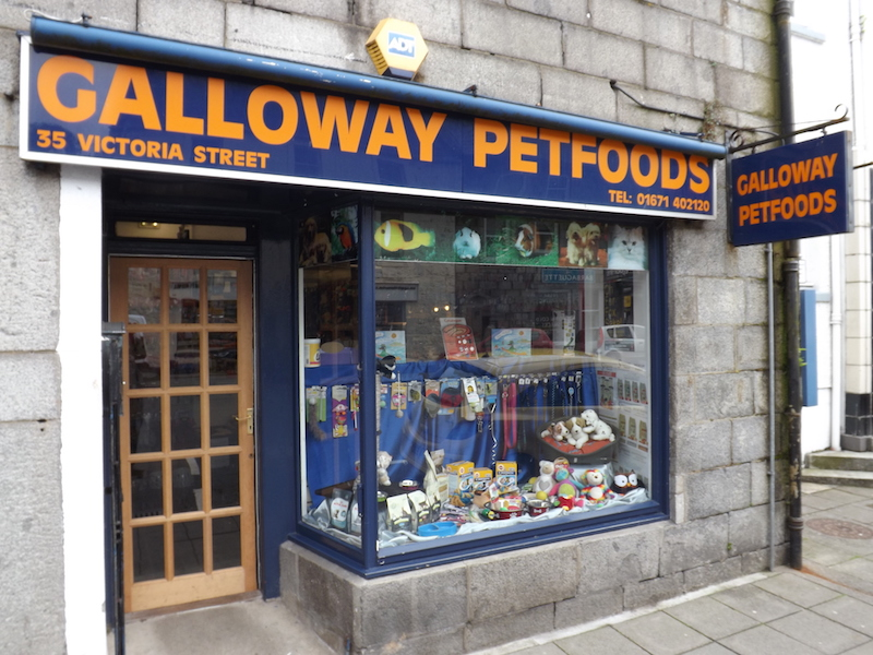 View of Galloway Petfoods from outside