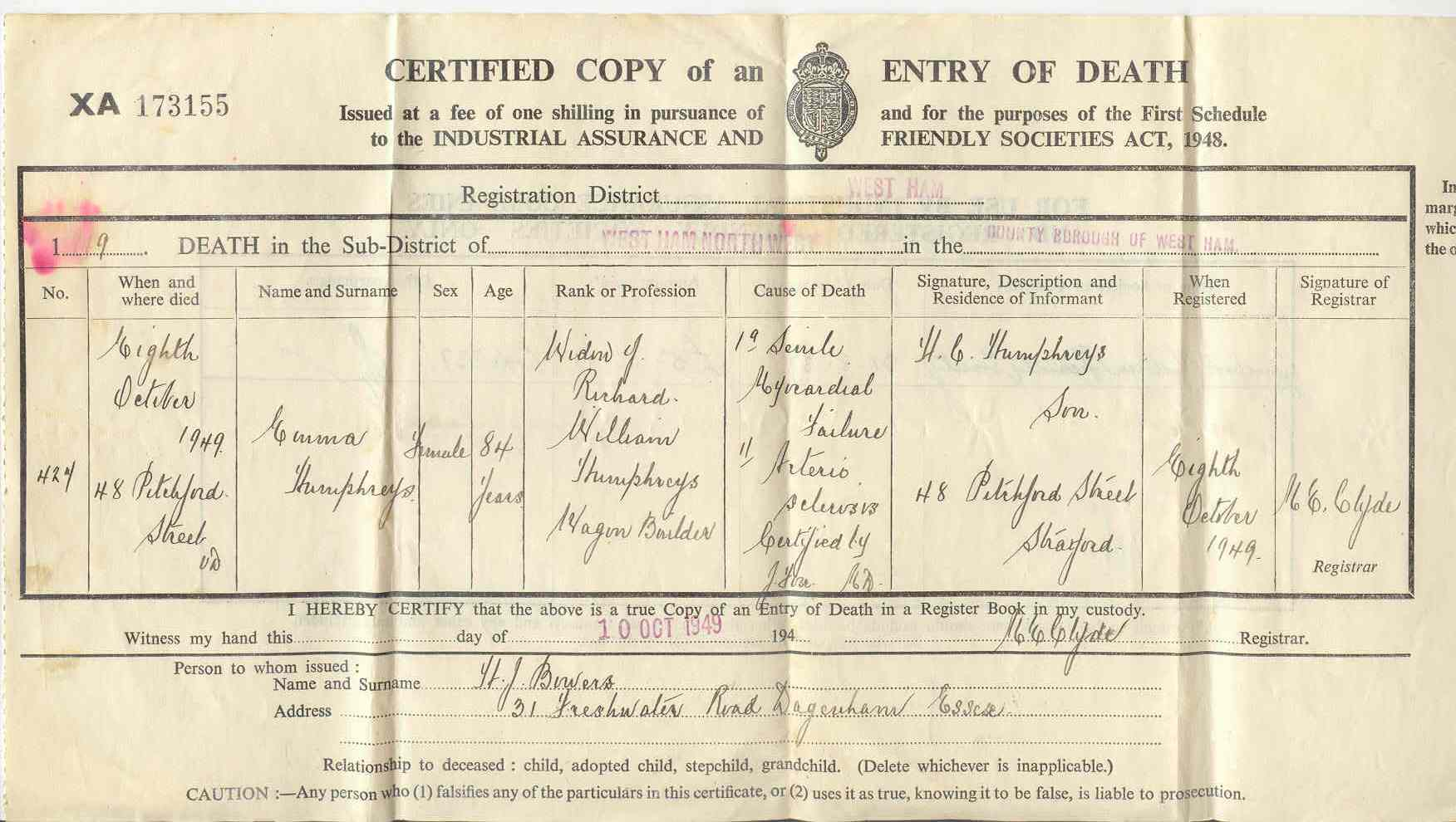 Certificate ordering service copy birth certificate copy birth certificate aiddatafo Choice Image