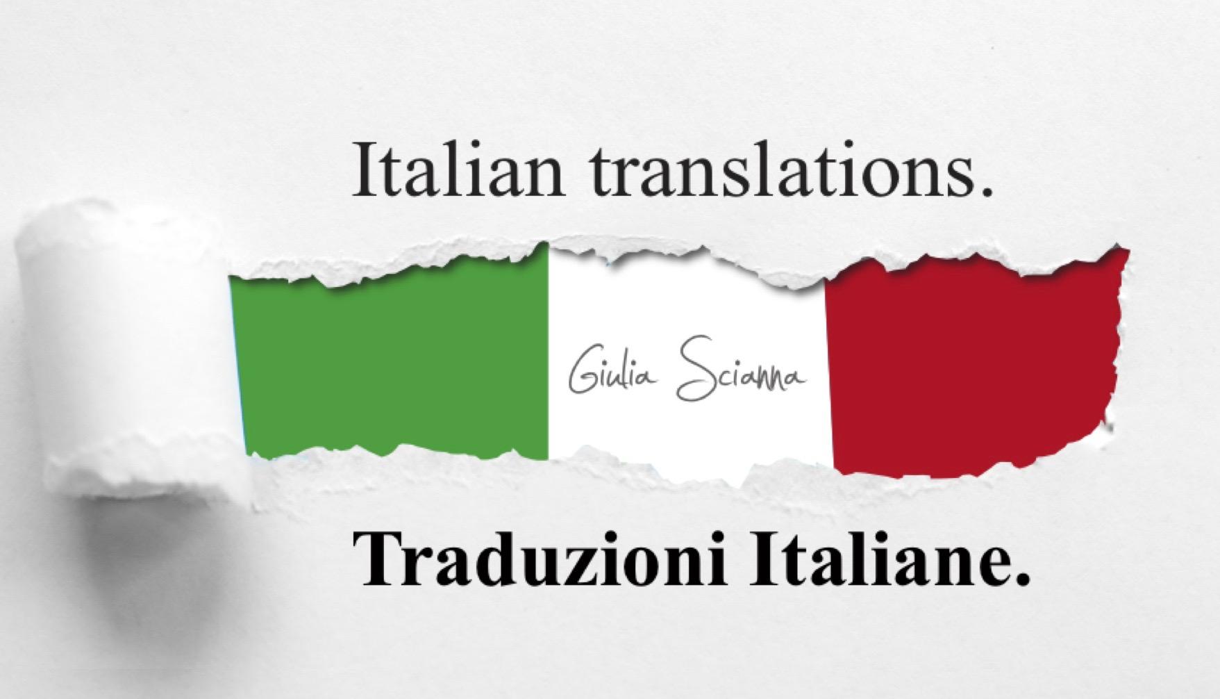 Подарок перевод с итальянского 68