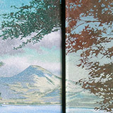 Painting of trees and mountain