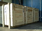 Large Timber Cases