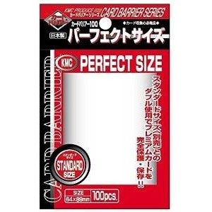KMC Perfect Fit Sleeves (100 ct.)