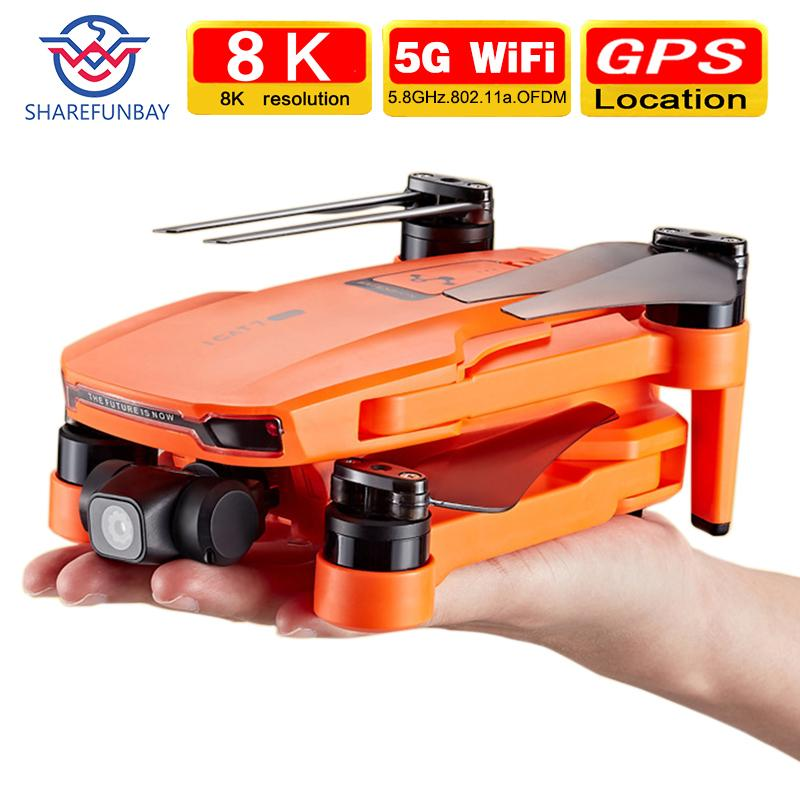 8K Drone 4K GPS Dual Positioning Three Camera