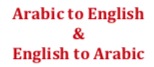 .arabic to english translators uk.