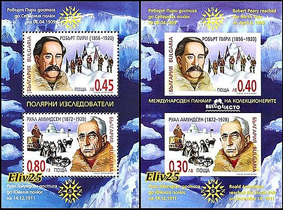 Bulgaria polar explorers 2015 10 23jpg