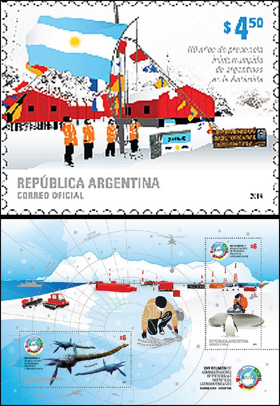 Argentina 25 03 2014 sheetletjpg
