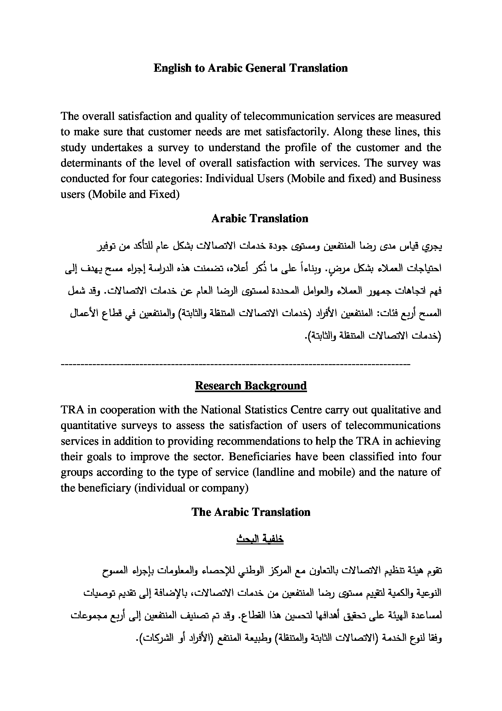 legal Arabic translation