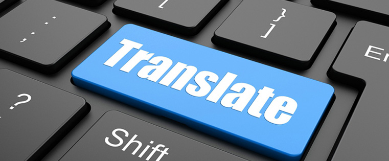 legal arabic to english translation services